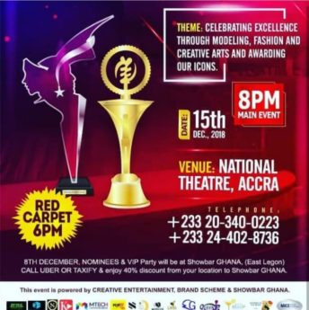 Ghana Model Industry Awards 2018 @ National Theatre | Accra | Greater Accra Region | Ghana
